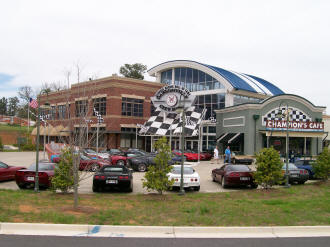 Georgia Racing Hall of Fame and Thunder Road Museum